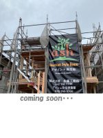 ash新築工事S様邸 : 相模原市の新築・リノベーション 佐藤工務店